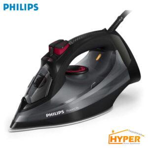 اتوبخار فیلیپس GC2998