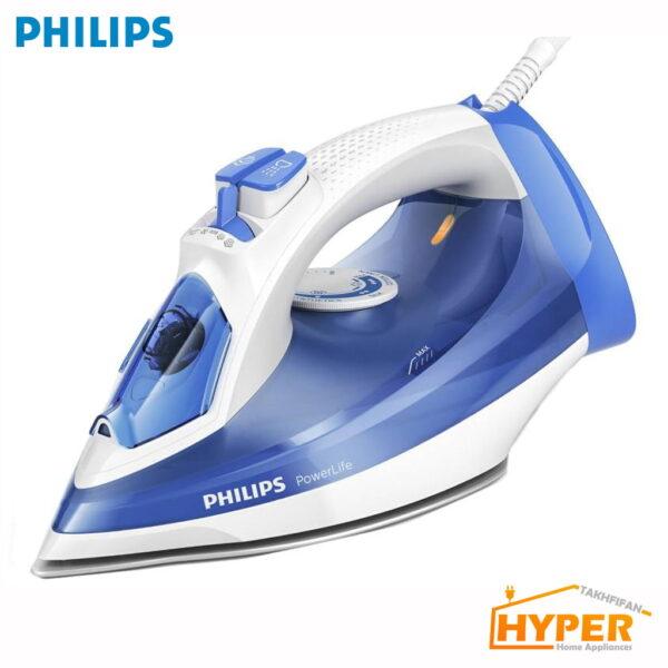 اتوبخار فیلیپس GC2990