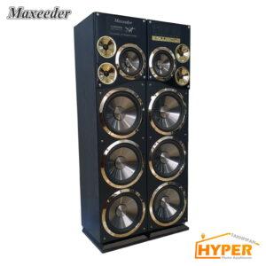 اسپیکر مکسیدر سری MX-TS3102BT مدل IR212