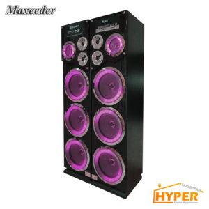 اسپیکر مکسیدر RL03