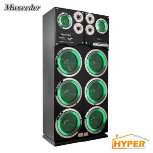 اسپیکر مکسیدر RL04