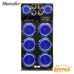 اسپیکر مکسیدر RL10