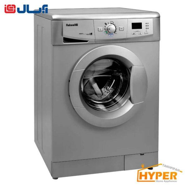 ماشین لباسشویی آبسال REN5207-S