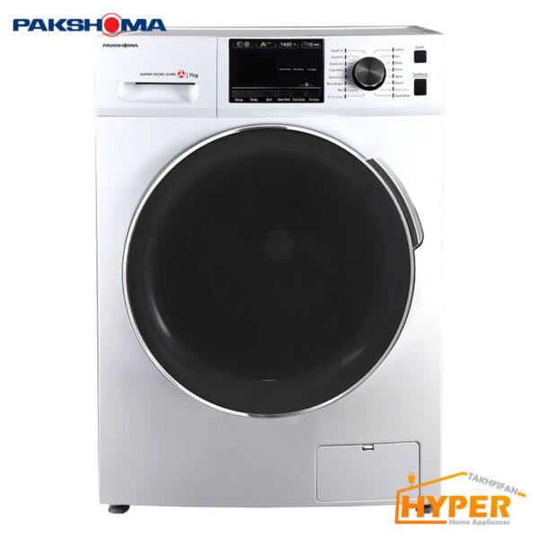 ماشین لباسشویی پاکشوما TFU-74401 WT سفید 7 کیلویی