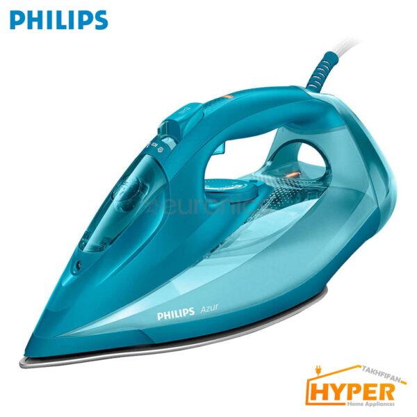 اتوبخار فیلیپس GC4558