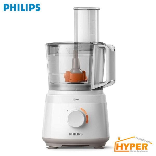 غذاساز فیلیپس HR7320 سفید