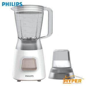 مخلوط کن فیلیپس HR2056